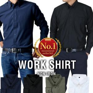 ワイシャツ メンズ 黒 紺 Yシャツ 長袖  無地 ビジネス カッターシャツ 制服 作業 y9-7-9-1 宅配便のみ|atelier365