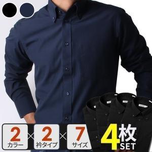 ワイシャツ メンズ 長袖 Yシャツ 3枚SET ボタンダウン レギュラー ビジネス シャツ 黒 紺 ...