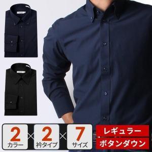 ワイシャツ ビジネスシャツ  長袖 黒  シャツ 制服  店員 /y9-7-9-1-ol 宅配便のみ|atelier365