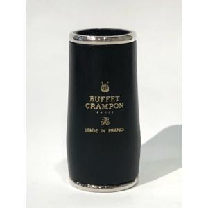 Buffet Crampon クラリネットバレル ICON 銀メッキ GL(グリーンライン)