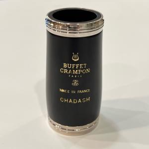 Buffet Crampon クラリネットバレル チャダッシュ
