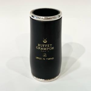 Buffet Crampon クラリネットバレル ICON 銀メッキ