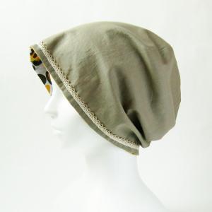 抗がん剤等脱毛時の帽子 ケア帽子 医療用帽子 にも使える 夏に涼しく下地にもなる ゆったりガーゼ帽子 カーキレース付 黄色花柄|atelierf