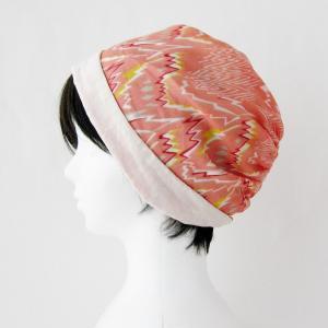 ターバン風帽子 サーモンピンクにジグザグ模様 生成 夏用 ガーゼ リバーシブル 医療用帽子 抗がん剤帽子 脱毛時の帽子 ケア帽子にも|atelierf