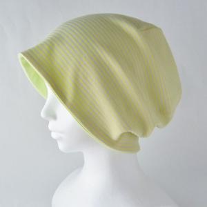 医療用帽子 抗がん剤帽子 脱毛時の帽子 ケア帽子 にも使える ゆるいリバーシブル帽子 黄ボーダー 若草グリーン|atelierf