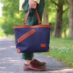 革と帆布のトートバッグ No.2 ateliergungnir