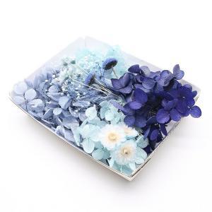 ロイヤルネイビー花材セットです♪  ■ 内容量:1ケース ■ カラー:ネイビー・ブルー系 ■ 材質:...