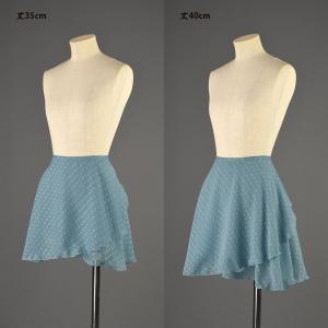 巻きスカート+すぅすぅマスクセットアップ ライトブルー(素材:ジョーゼット) atelieryoshino-goods