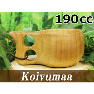 Koivumaa コイヴマー/コイブマー|ククサ(kuksa)-008|2つ穴ハンドル 190cc