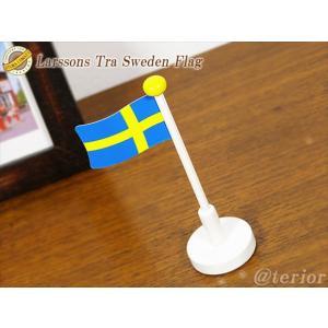 Larssons Tra(ラッセントレー)北欧インテリア雑貨...