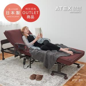 【アウトレットセール】収納式 プレミアムベッド 電動WFリクライニング 折りたたみベッド(2モーター)日本製 AX-BE735R|atex-net