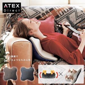 ルルド プレミアム マッサージクッション ダブルもみVW AX-HCL288 アテックス ATEX|atex-net