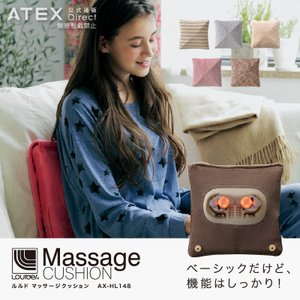 (メーカー)ルルド マッサージクッション AX-...の商品画像