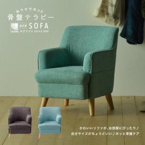 ルルド エアソファ AX-KIL7000 (ヒーター付き骨盤ストレッチ)|atex-net