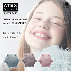 ルルド ホットエリア AX-KNL2021|atex-net