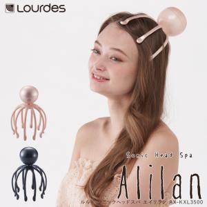 ルルド ソニックヘッドスパ エイリラン AX-KXL3500 お風呂 リラックス 防水|atex-net