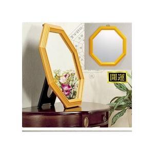 幸運を呼ぶ八方風水で人気のゴールド金色フレーム鏡八角ミラースタンド付hakakuda atex