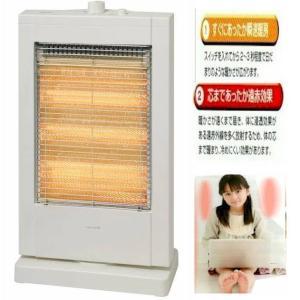 速暖首振ハロゲンヒーター/高効率ヒーター/スリム節電aph1211 ホワイトのみ あったかアイテム|atex