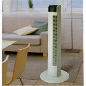 .スリムタワーファン リモコン/デジタル表示タイマー温度計付90cm高サーキュレーターとしても|atex