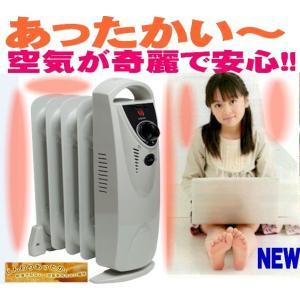 小型オイルヒーター/国内最小/省エネ温度調節付500W/ あったかアイテムatoh362|atex