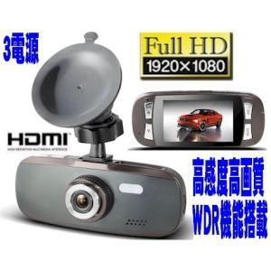 最新フルHDドライブレコーダー/防犯カメラ住宅車載フルHDビデオカメラ付|atex