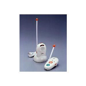 看護コール機能付音声モニター聞こえまチュ2cb9702si|atex
