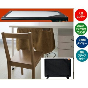 テーブル下ヒーター こたつ フラットヒーター デスクヒーター こたつに大変身 炬燵にも パネルヒーター  ADH430|atex