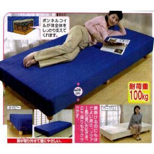 送料無料人気♪厚さ28mm畳でも便利な楽々どこでもボリュームベッド(コイルスプリング)foltuda|atex