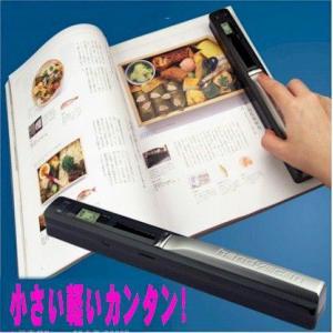 ペン型コードレスカラー携帯式ハンディスキャナー  atex