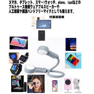 みみもとくん ウェアラブルネックスピーカー Bluetooth 首掛けお手元スピーカー 防水ワイヤレススピーカーライト/肩掛けスピーカー/ハンドフリーヘッドホン|atex|06