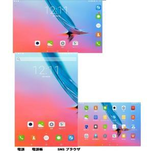 最新高速LTE 電話GPS スマホ 10.1インチ タブレットPC SIMフリーx2 ノートパソコン対応可能32GB 2in1  高速Octa Core CPU Android7.0|atex|04
