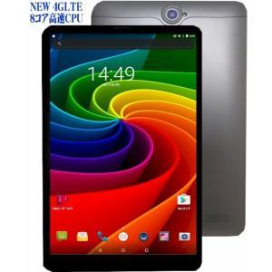 最新高速LTE 電話GPS スマホ 8インチタブレットPC ノートパソコン対応可能16GB SIMフリーx2 高速Octa Core CPU Android6.0搭載  |atex
