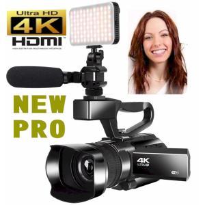 最新プロ高画質 4Kデジタルビデオカメラフルセット タッチパネル液晶搭載ナイトビジョンカメラ 業務用広角/マクロレンズ/業務用撮影ライト付 atex