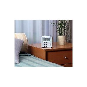 ラジオ付電波時計 聞き耳電波時計rc9525t|atex