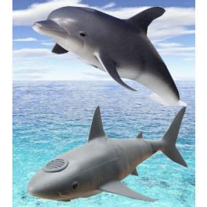 新製品☆本物そっくりびっくりリアルに泳ぎ潜る♪サメジョーズとイルカのラジコンRC|atex