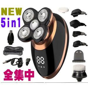 最新全集中スマートマルチ電気シェーバー6 業界初3D5ヘッドUSB充電式小型最軽量5機能8アタッチトリマーバリカングルーミング美顔器ブラシ鼻毛カッター  atex