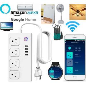 最新どこでもスマートソケット4個電源タップ4USB電源出力コンセントタップ テーブルタップ IOT Amazon Echo Google Home スマホIphone タブレット|atex