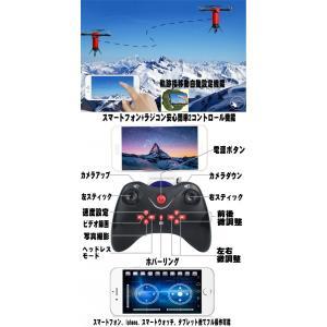業界初ドローン 折りたたみロケットスペースX タケコプター 空撮広角HDビデオカメラ搭載 スマホ Iphone dron spacex 200g以下規定外 atex 04