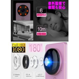 簡単180度フル広角 フルHDIPネットワークカメラ/まる守りくん/録画 防犯カメラ IPカメラ赤外/WIFI/Iphone/スマホ対応 STARCAM MARUMORI|atex|03