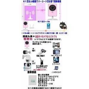 簡単180度フル広角 フルHDIPネットワークカメラ/まる守りくん/録画 防犯カメラ IPカメラ赤外/WIFI/Iphone/スマホ対応 STARCAM MARUMORI|atex|04