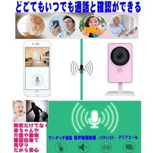 簡単180度フル広角 フルHDIPネットワークカメラ/まる守りくん/録画 防犯カメラ IPカメラ赤外/WIFI/Iphone/スマホ対応 STARCAM MARUMORI|atex|05