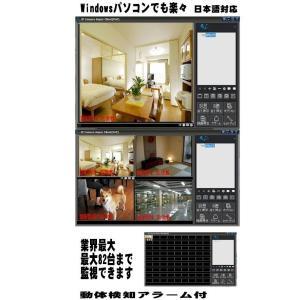 簡単180度フル広角 フルHDIPネットワークカメラ/まる守りくん/録画 防犯カメラ IPカメラ赤外/WIFI/Iphone/スマホ対応 STARCAM MARUMORI|atex|06
