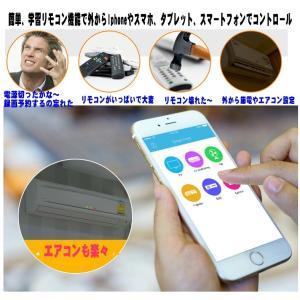 業界初 家電遠隔リモコン機能 HD高画質ハイビジョンIPネットワークカメラ/防犯カメラ 赤外IPカメラ/WIFI/Iphone/スマホ対応STARCAM PRO IR CONTROL D35|atex|03
