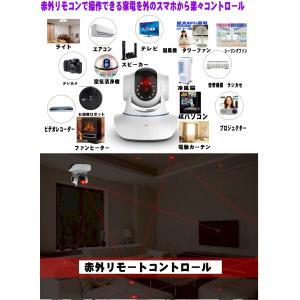 業界初 家電遠隔リモコン機能 HD高画質ハイビジョンIPネットワークカメラ/防犯カメラ 赤外IPカメラ/WIFI/Iphone/スマホ対応STARCAM PRO IR CONTROL D35|atex|06