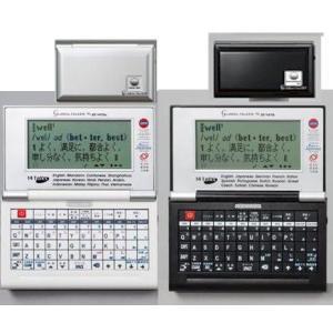 9機能欧米かアジア編ラジオ辞書機能付音声発声付きおしゃべり14ヶ国語おしゃべり音声付翻訳機NEWグローバルトーカーGT1470a/GT1470i atex