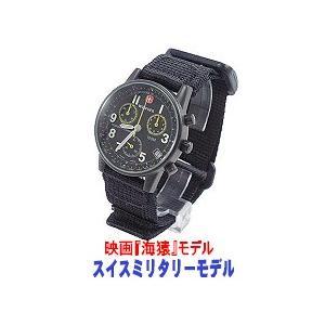 新入荷送料無料☆映画海猿や世界的に有名なスイス軍の探索救難演習の正式採用時計ウェンガー コマンドWENGER SMCIIRef70724送料無料|atex