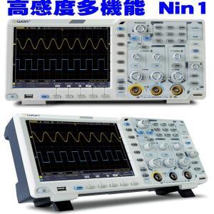 次世代高感度1Gs/100MHz Nin1ポータブルデジタルオシロスコープフルセット 8IT分解能/XDS3102 LAN VGA USB搭載 OWON SCS 代理店保証|atex