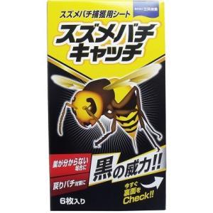スズメバチ捕獲用シート スズメバチキャッチ 6枚入|atexno