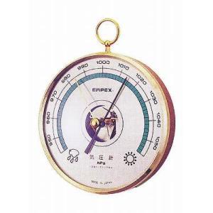 エンペックス 予報官(アネロイド式気圧計) BA-654
