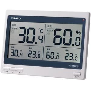 佐藤計量器 デジタル温湿度計 PC-5400TRH|atexno
